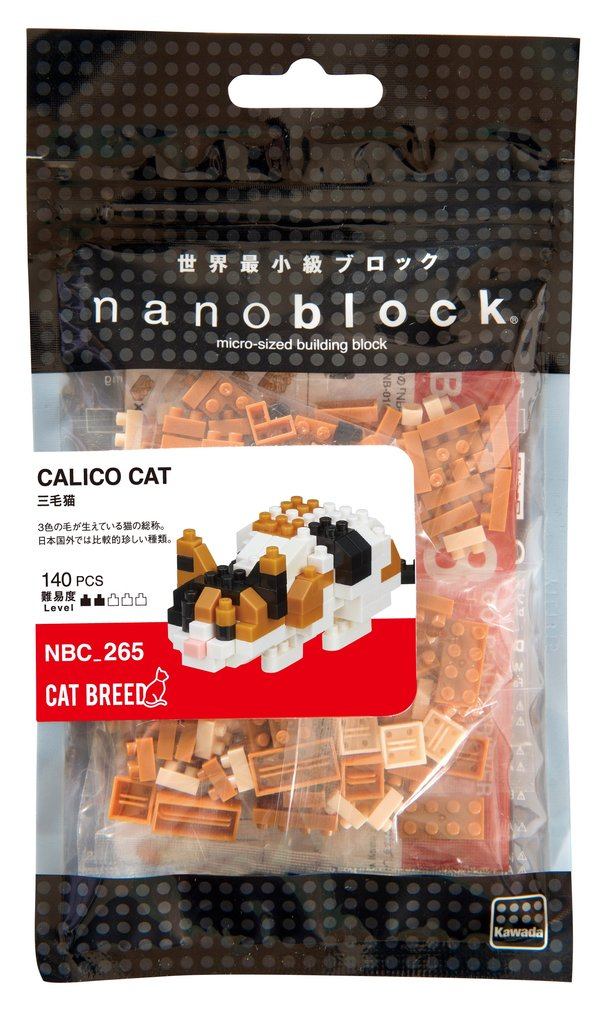 Calico Cat Nanoblock