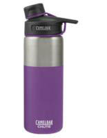 Camelbak CHUTE Vacuum Insulated Stainless Steel 600ml Drink Bottle- Fig Purple