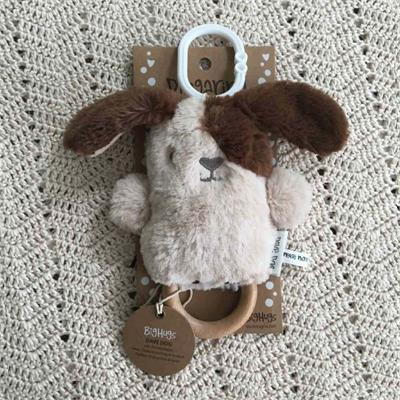 O.B Designs Dingaring Beige Dave Dog