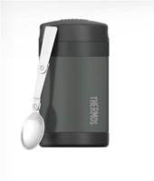 Thermos Funtainer 470ml Insulated Stainless Steel Food Jar-Charcoal
